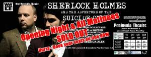 sherlock sold out